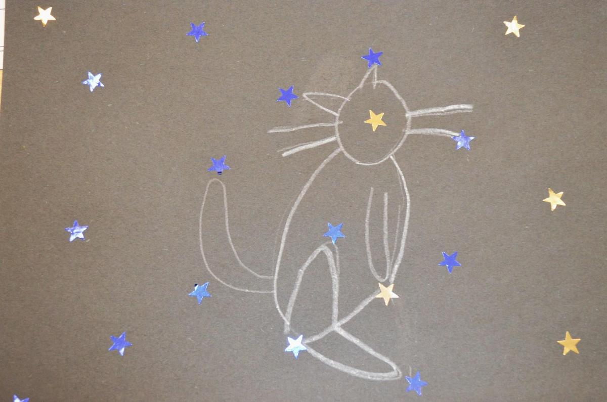 constellation drawing
