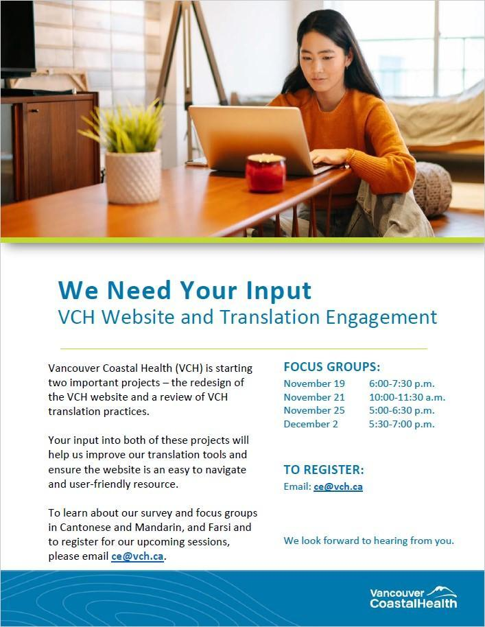 VCH We Need Your Input