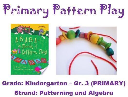 Primary Pattern Play Kit