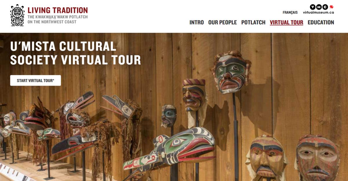 Umista Virtual Tour
