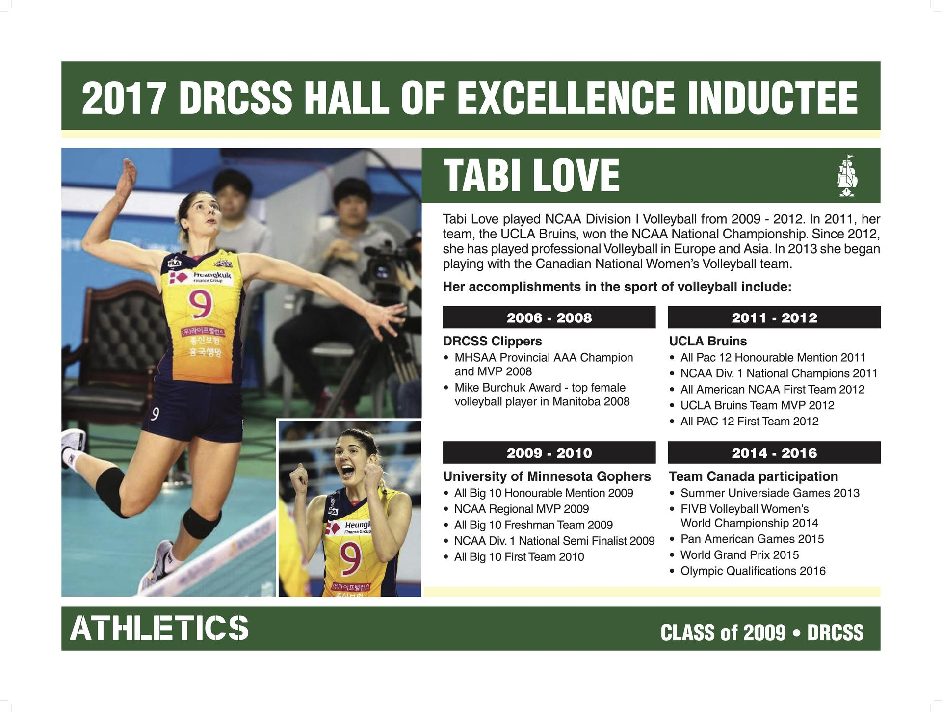 hall of excellence 2017