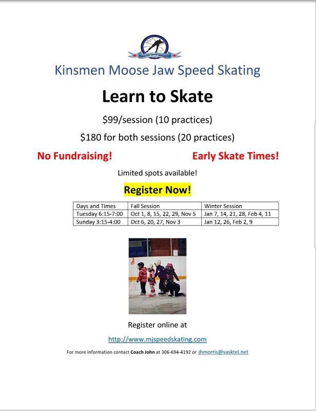 Kinsmen Moose Jaw Speed Skating Featured Photo